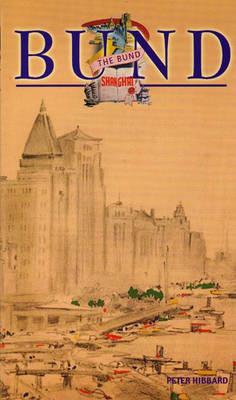 Shanghai: The Bund (Paperback)