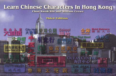 Learn Chinese Characters in Hong Kong: Characters and Roman (Paperback)