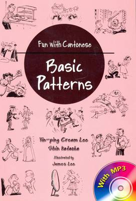 Fun with Cantonese: Basic Patterns