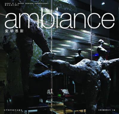 Ambiance (Hardback)