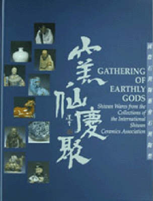 Gathering of Earthly Gods: Shiwan Wares from the Collections of the International Shiwan Ceramics Association - Art S. (Paperback)