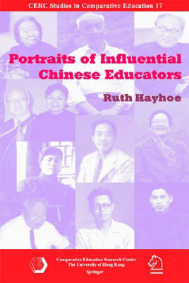 Portraits of Influential Chinese Educators (Paperback)