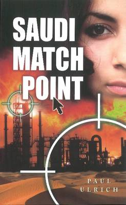 Saudi Match Point (Paperback)