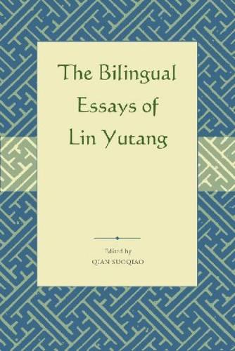 The Bilingual Essays of Lin Yutang (Paperback)
