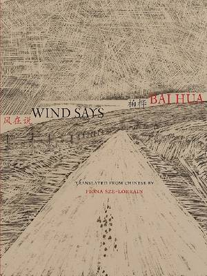 Wind Says (Paperback)
