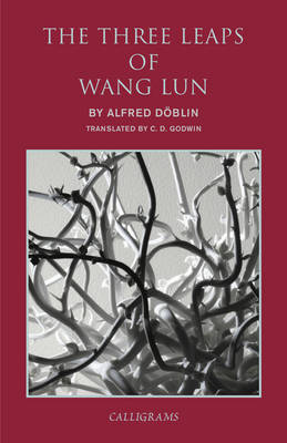 The Three Leaps Of Wang Lun (Paperback)