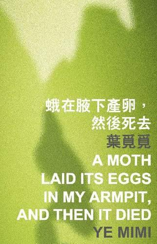 A Moth Laid its Eggs in My Armpit, and then it Died (Paperback)