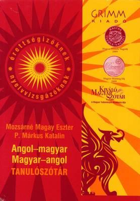 Large English-Hungarian & Hungarian-English Dictionary (Paperback)