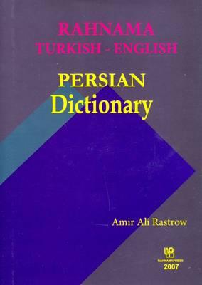 Rahnama Turkish-English-Persian Dictionary (Hardback)