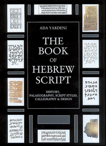 The Book of Hebrew Script: History, Palaeography, Script Styles, Calligraphy and Design (Hardback)