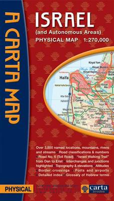 Israel Physical Map (Sheet map)