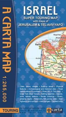 Israel Super Touring Map (Sheet map)