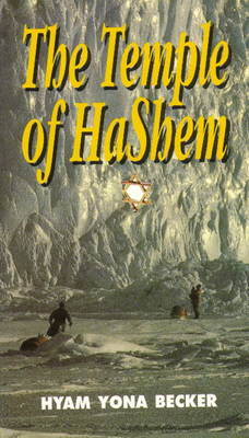 Temple of Hashem (Paperback)