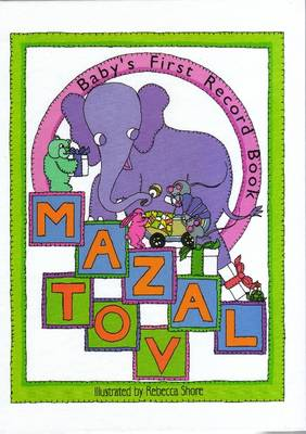 Mazal Tov: Baby's First Record Book (Hardback)