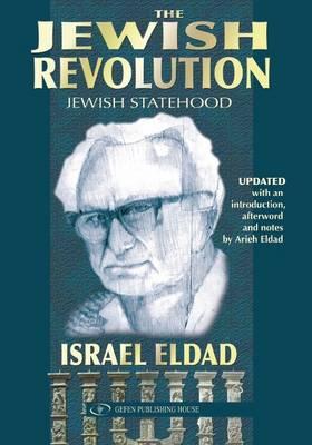 Jewish Revolution: Jewish Statehood (Hardback)