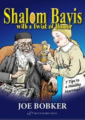 Shalom Bayis with a Twist of Humor (Hardback)
