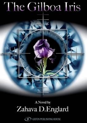Gilboa Iris (Paperback)