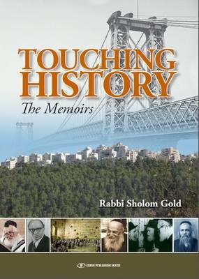 Touching History: From Williamsburg to Jerusalem (Hardback)