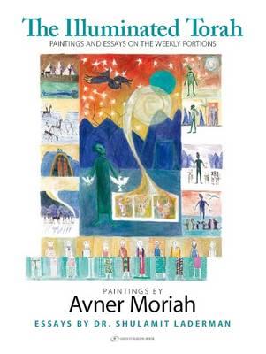 Illuminated Torah: Paintings & Essays on the Weekly Portions (Hardback)