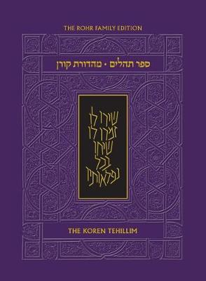 The Koren Tehillim (Hebrew/English), Compact (Paperback)