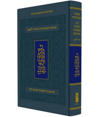 The Koren Sacks Shabbat Humash (Hardback)
