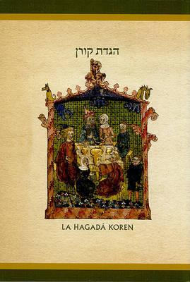 Haggada (Paperback)