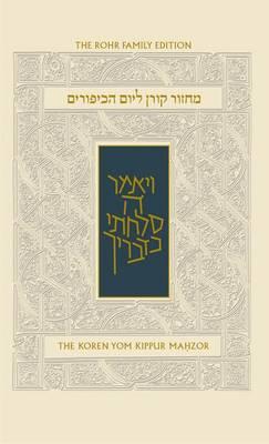 Yom Kippur Compact Machzor (Hardback)