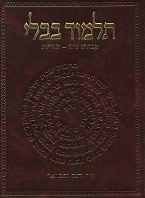 The Koren Talmud Bavli: Masekhet Avodah Zara, Horayot (Hardback)