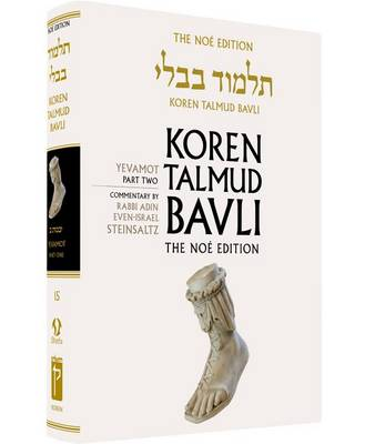Koren Talmud Bavli: v. 15: Yevamot Part 2, English, (Hardback)