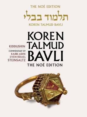 Koren Talmud Bavli: v. 22: Kiddushin, English (Hardback)