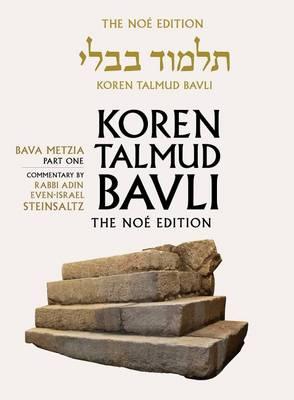 Koren Talmud Bavli: v. 25: Bava Metzia Part 1, English (Hardback)