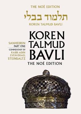 Koren Talmud Bavli: v. 29: Sanhedrin Part 1, English (Hardback)