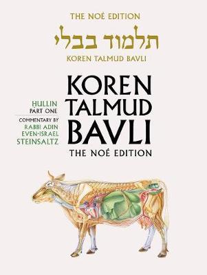 Koren Talmud Bavli: v. 37: Hullin Part 1, English (Hardback)