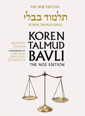 Koren Talmud Bavli: v. 40: Arakhin, Temura, English (Hardback)