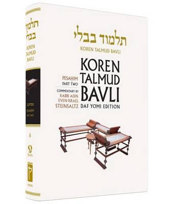 Pesahim: Koren Talmud Bavli, Vol.7: Tractate Pesahim, Part 2 Shkalim v. 2 (Hardback)