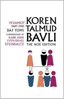 Koren Talmud Bavli: v. 14: Yevamot Part 1, English, Daf Yomi (Hardback)