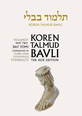 Koren Talmud Bavli: v. 15: Yevamot Part 2, English, Daf Yomi (Hardback)