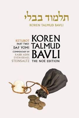 Koren Talmud Bavli: v. 17: Ketubbot Part 2, English, Daf Yomi (Hardback)