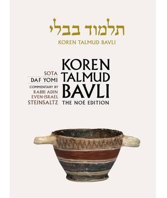 Koren Talmud Bavli,: Vol. 20: Sota, English, Daf Yomi (Hardback)