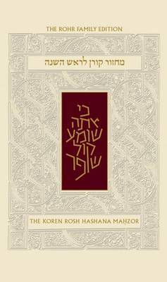 Rosh Hashana Sepharad Sacks Compact Mahzor (Hardback)