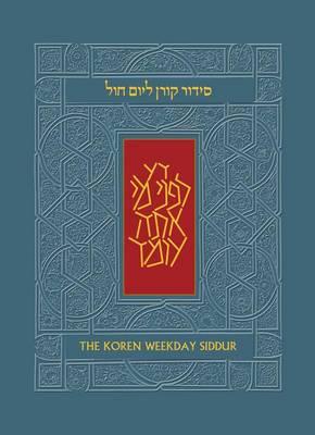 Weekday Koren Sacks Siddur (Hardback)