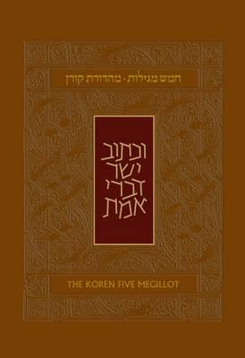 Koren Five Megillot (Hardback)