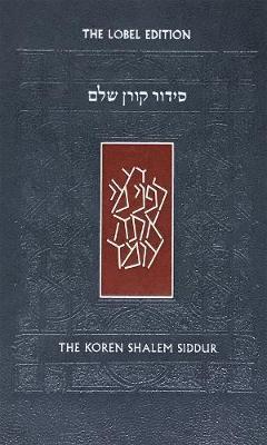Koren Shalem Siddur with Tabs, Compact (Hardback)