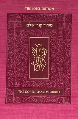 Koren Shalem Siddur with Tabs, Compact, Pink (Paperback)