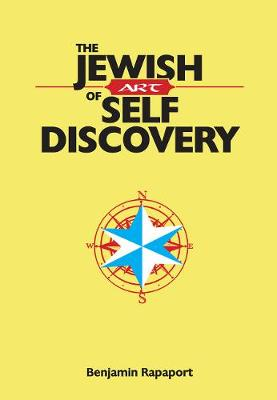 The Jewish Art of Self Discovery (Hardback)