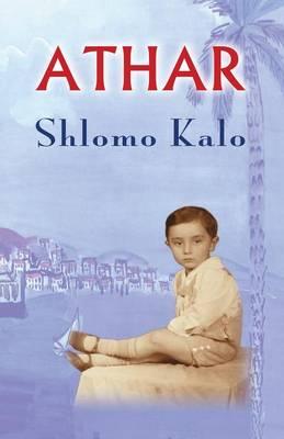 Athar (Paperback)