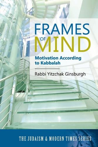Frames of Mind: Motivation According to Kabbalah (the Judaism and Modern Times Series) (Paperback)