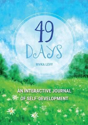 49 Days: An Interactive Journal of Self-Development (Paperback)
