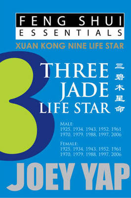 Feng Shui Essentials -- 3 Jade Life Star (Paperback)
