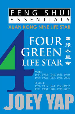 Feng Shui Essentials -- 4 Green Life Star (Paperback)